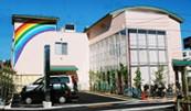 平塚診療所