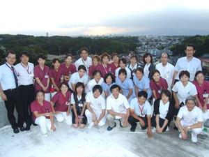 戸塚病院職員集合写真