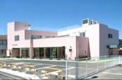 中田診療所